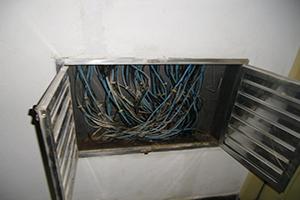 Substituição de Fiação Elétrica Predial